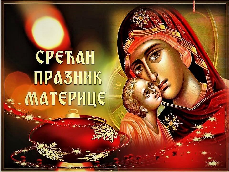 Danas su Materice: Mame i sve udate žene, evo šta treba da uradite na ovaj praznik!
