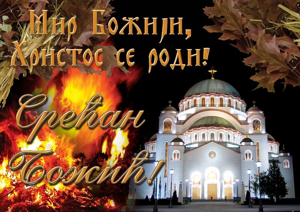 Srećan Božić, Hristos se rodi: Slavimo najradosniji praznik prema starim srpskim običajima!