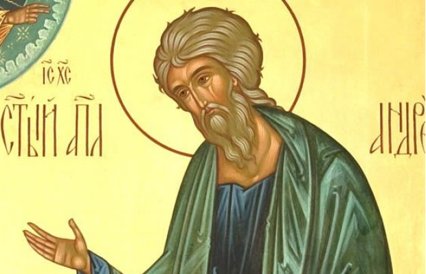 Sutra je Sveti APOSTOL ANDREJ PRVOZVANI. Ove reci večeras obavezno izgovorite. Evo šta nikako ne smete raditi.