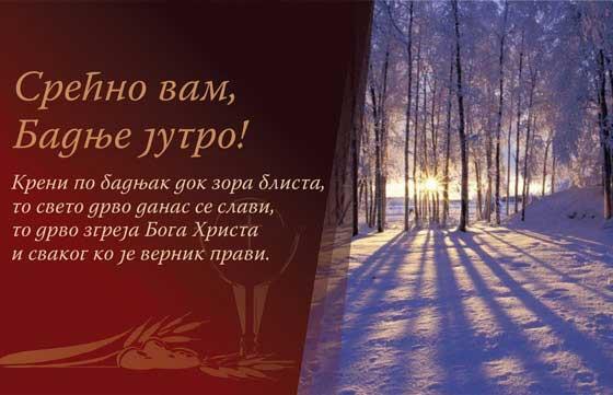 čestitke za badnji dan i veče Najlepše SMS poruke za Badnji dan: Čestitajte Badnje jutro, Badnji  čestitke za badnji dan i veče