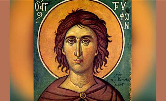 Danas je Sveti Trifun – OVO DANAS NIKAKO NE SMETE DA RADITE!