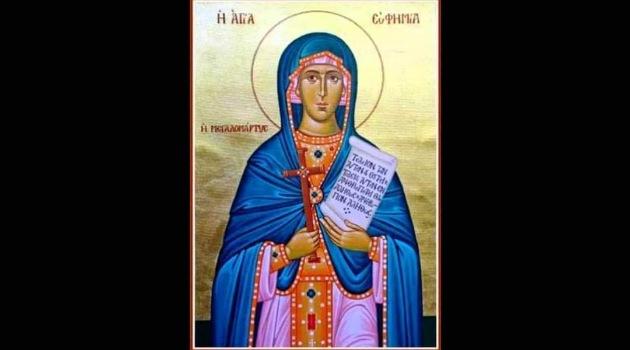 Sveta Jefimija, devica neverovatne lepote i strašne sudbine: Šta ŽENE TREBA DA URADE na današnji dan!